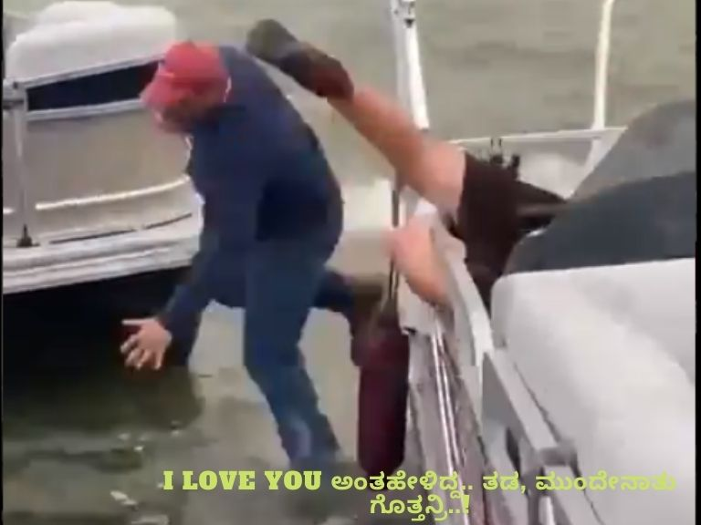 love propose friends