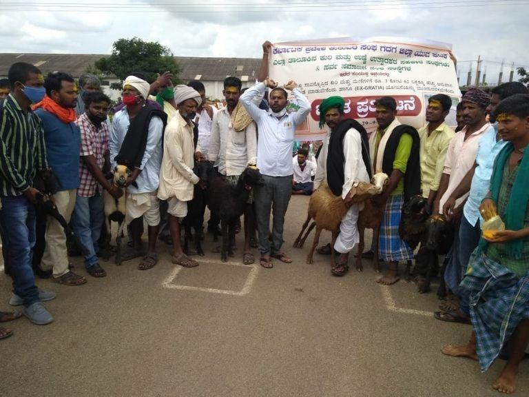 Sheep protest gadag