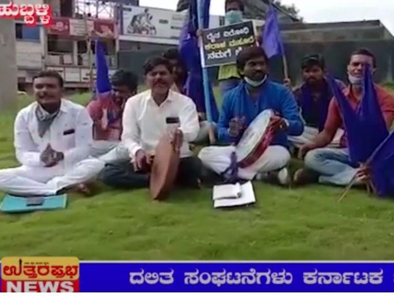 hubballi janapada protest