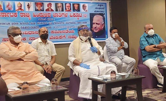 siddaramyya press meet