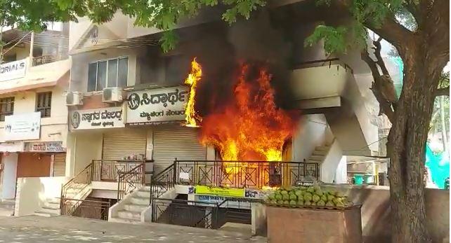 Shop Caught Fire